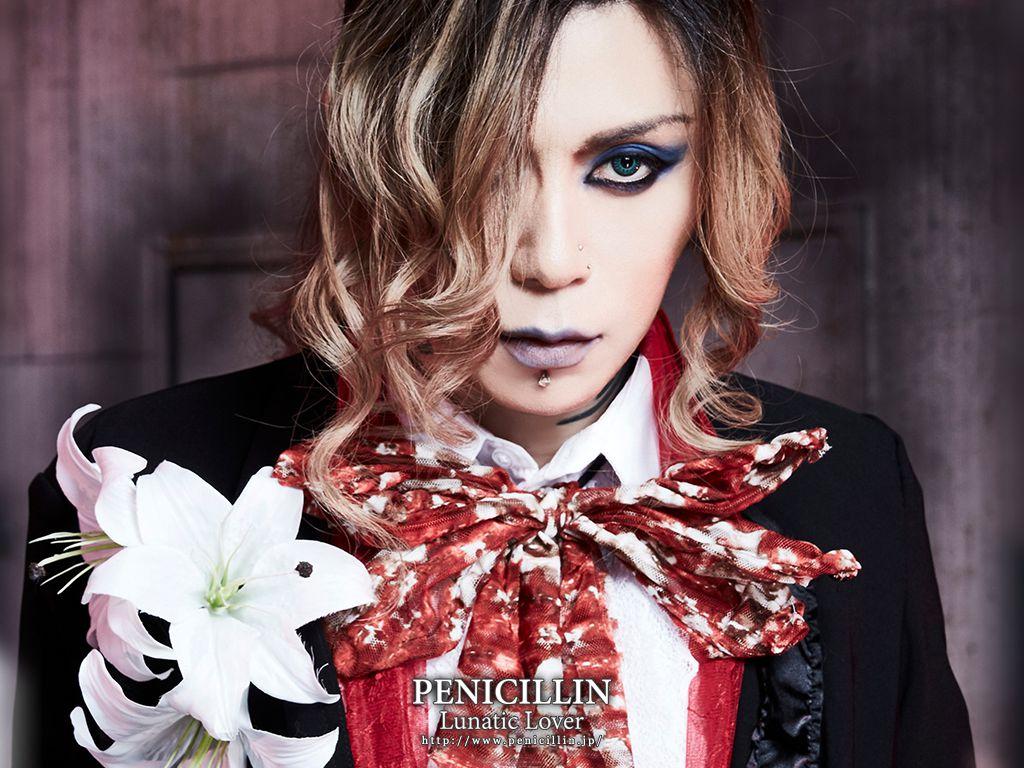 Lunatic Lover Ver.HAKUEI