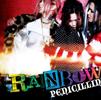 RAINBOW/SCREAM 初回限定盤A