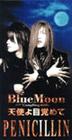 Blue Moon / 天使よ目覚めて