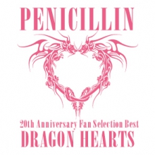 20th Anniversary Fan Selection Best DRAGON HEARTS 初回盤B