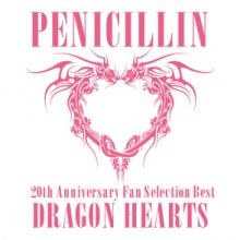 20th Anniversary Fan Selection Best DRAGON HEARTS 初回盤B