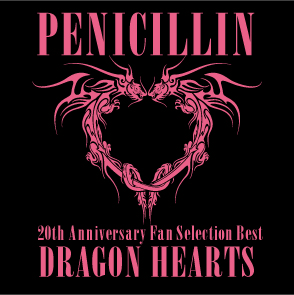 20th Anniversary Fan Selection Best DRAGON HEARTS 初回盤A