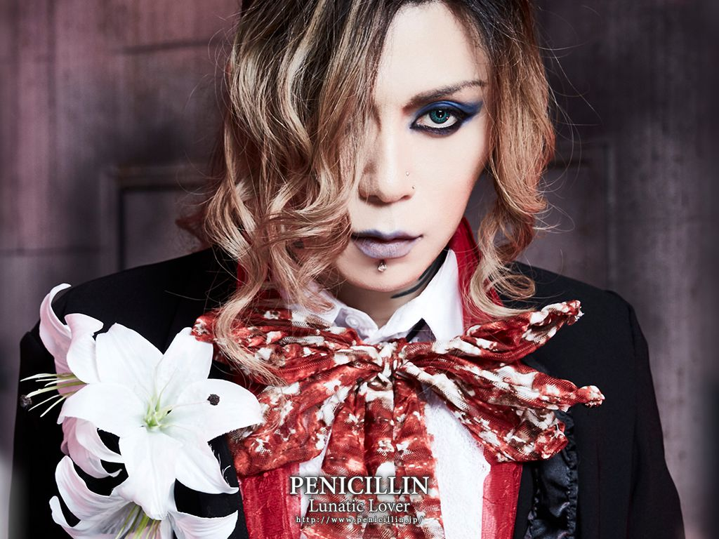 Lunatic Lover Ver.HAKUEI