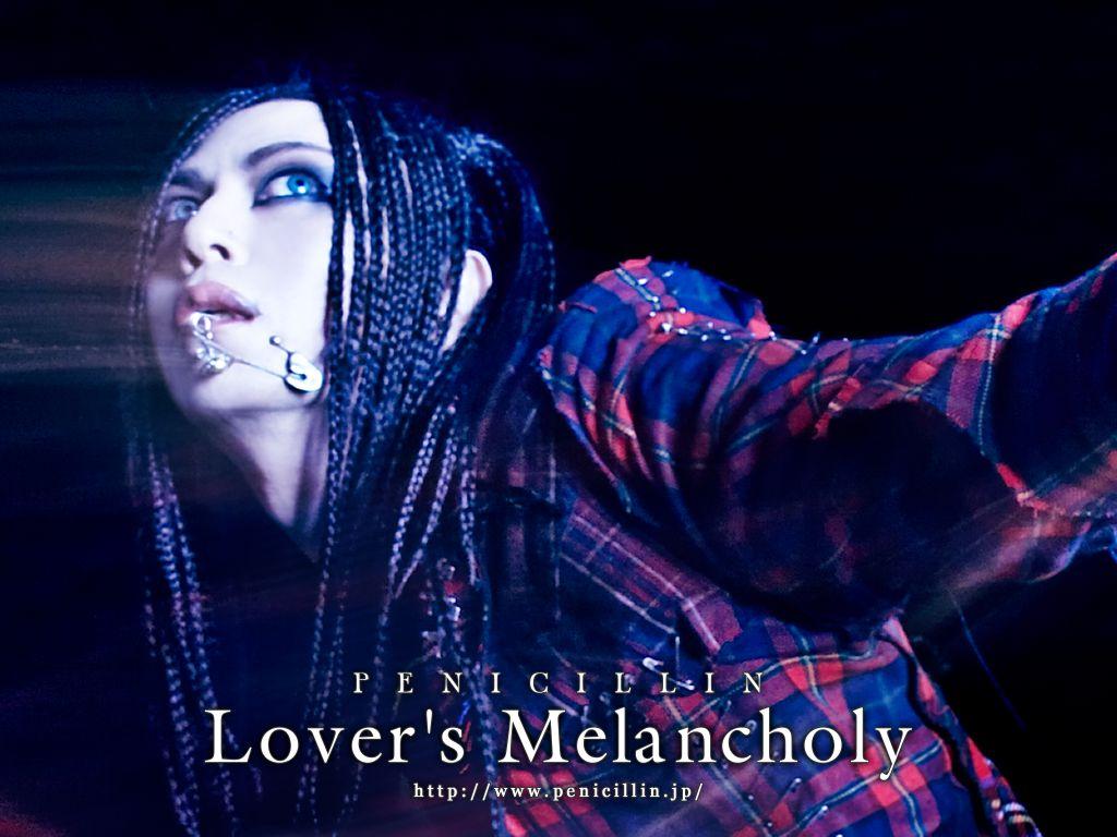 Lover's Melancholy Ver.HAKUEI