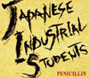 Japanese Industrial Students