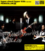 hyper chord/hyper kids 初回限定生産盤 A(CD+DVD)