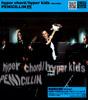 hyper chord/hyper kids 初回限定生産盤 B(CD+DVD)