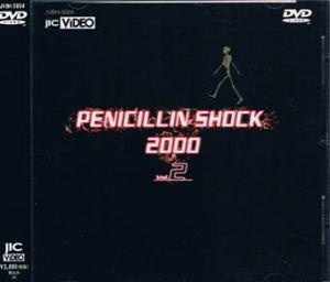 PENICILLIN SHOCK 2000 Vol.2