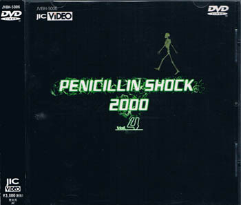 PENICILLIN SHOCK 2000 Vol.4