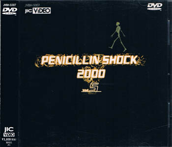 PENICILLIN SHOCK 2000 Vol.5