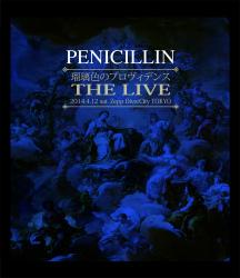 Blu-ray「瑠璃色のプロヴィデンス THE LIVE」