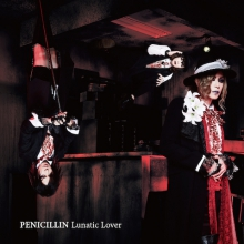 Lunatic Lover Type-A