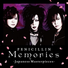 Memories 〜Japanese Masterpieces〜通常盤